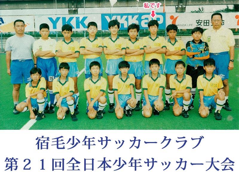 竹中福太郎の小学校6年の時の写真