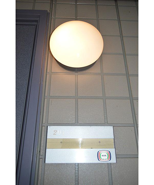 優しい色の門燈&表札