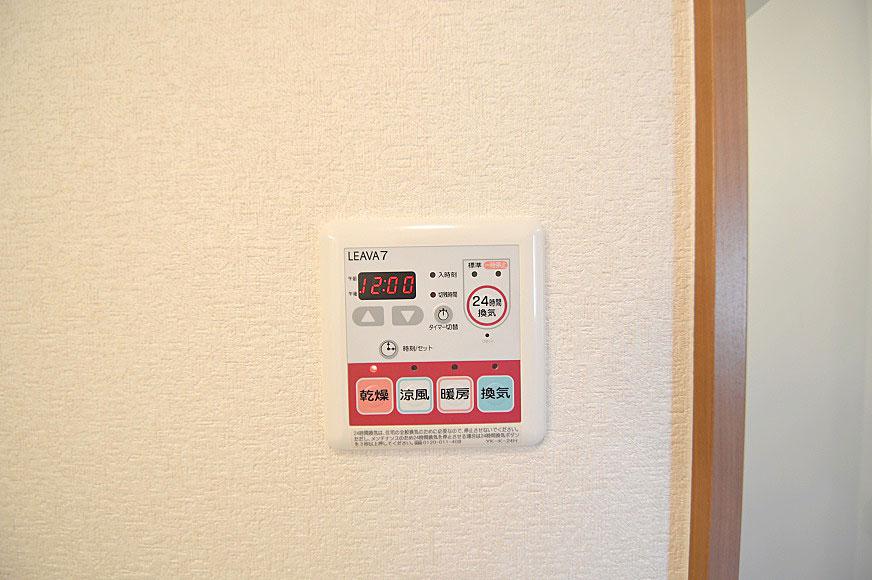 宿毛市賃貸マンション-浴室乾燥機付き