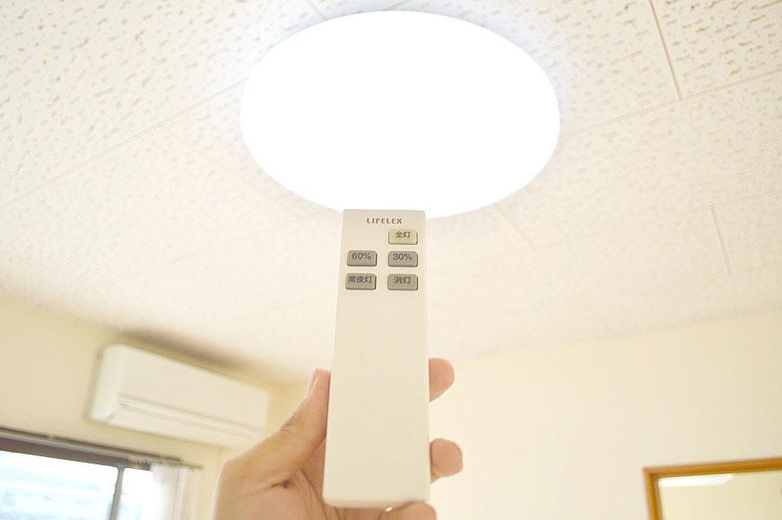 LEDリモコン照明付き
