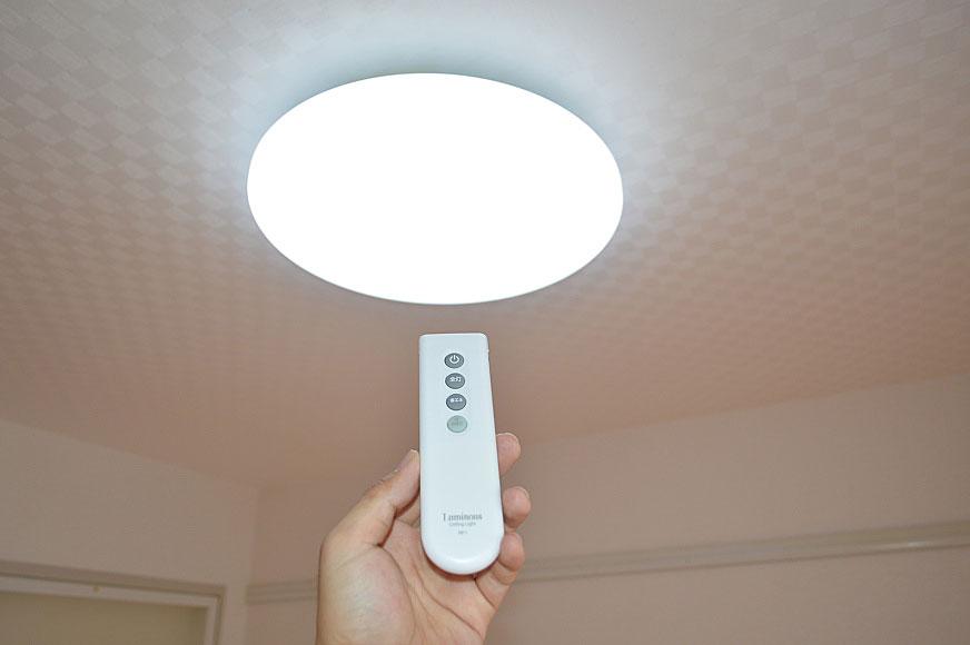 全室リモコン付きの新しい照明