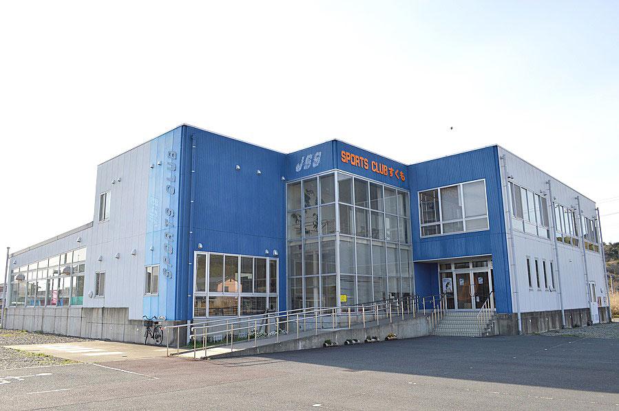 宿毛市賃貸マンション-スポーツクラブまで約420m