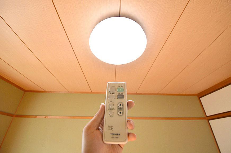 リモコン照明