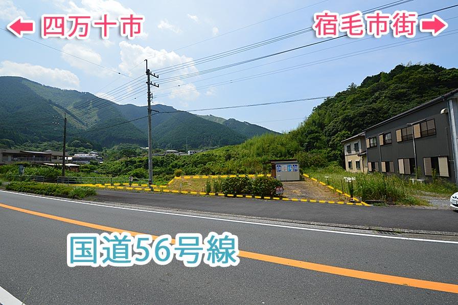 宿毛市押ノ川の売地-3