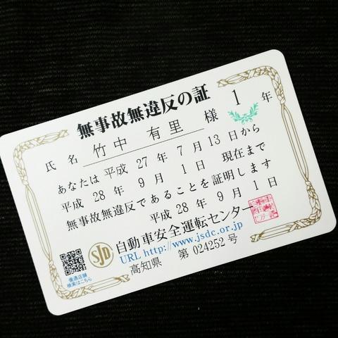 0a668198-s