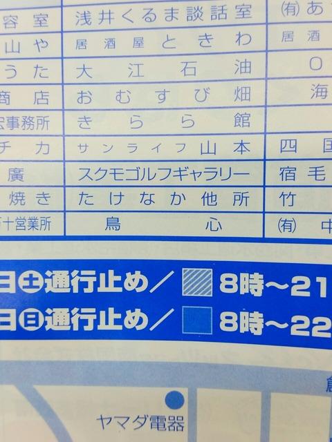 b78ff0c5-s