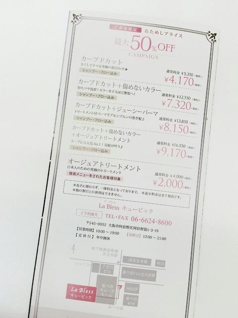 7da604af-s