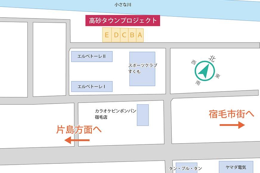 高砂の売地の地図