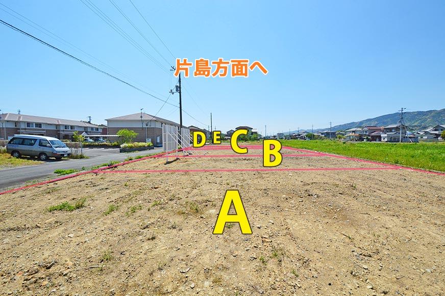 高砂-売地-A