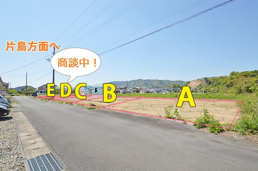 takasago-b--03
