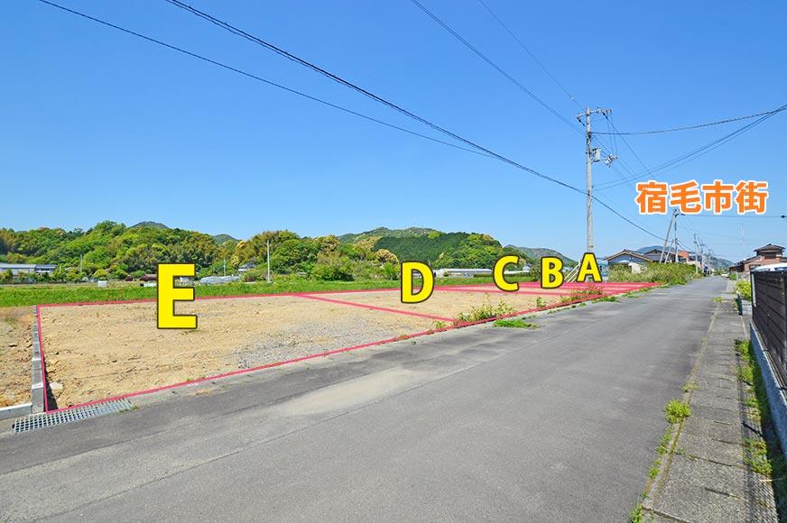 高砂-売地-B