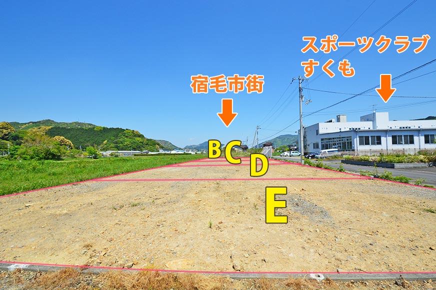 高砂-売地-D