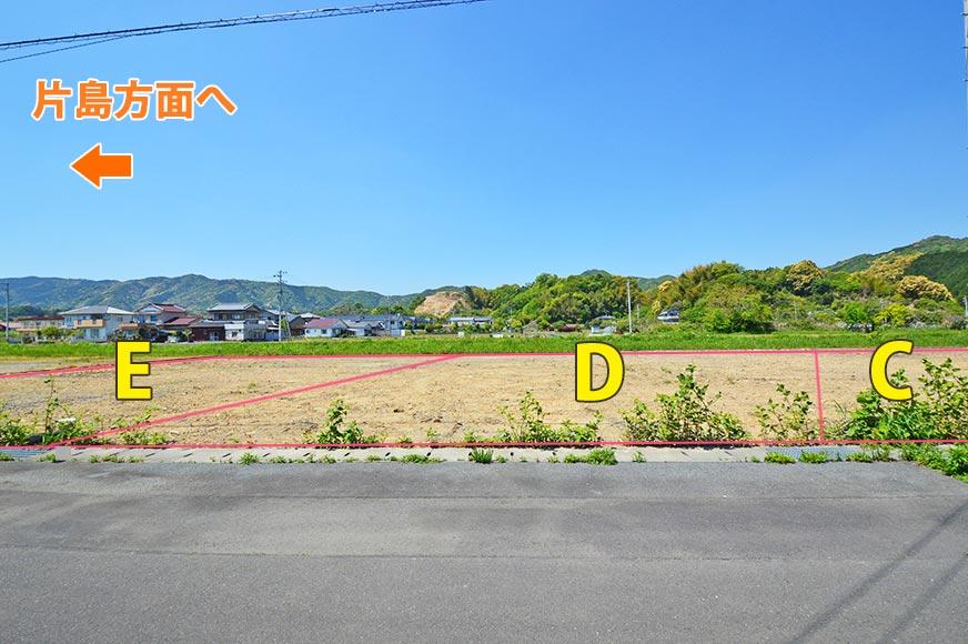 高砂-売地-E