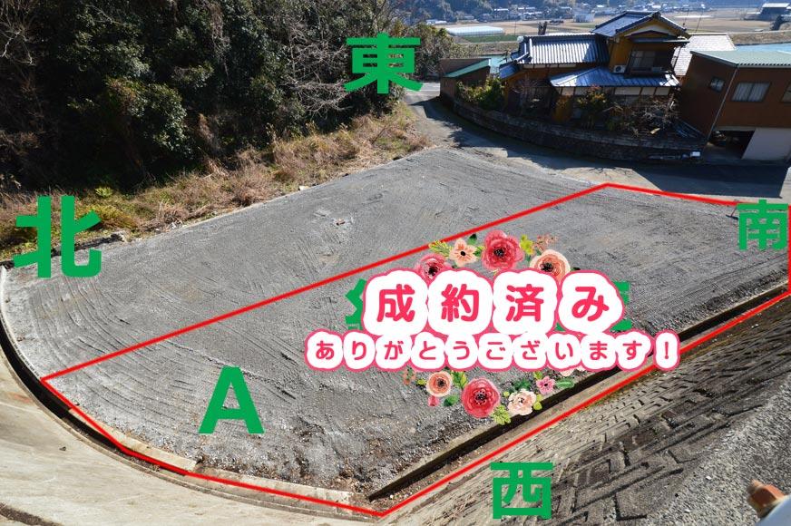 matuda-tamurakenko-tochi2-01a